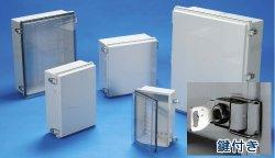 画像1: 防水・防塵鍵付きポリカボネートプラボックス Wサイズ=190-300